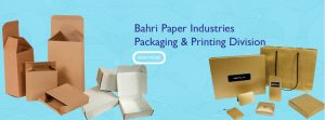 printing and packaging Bahri Paper
